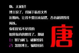 川山甲网站优化:站外软文发帖纪录