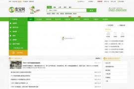 变宝网-再生资源B2B交易平台网站:www.bianbao.net