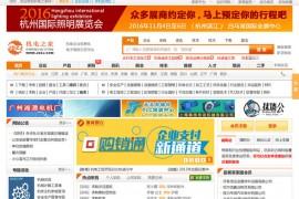 机电之家-中国机电行业门户-机电之家-更懂机电贸易