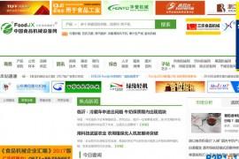 中国食品机械设备网-食品加工机械设备行业B2B平台和网络媒体!