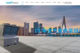 (智恩科技)浙江智恩电子科技有限公司:www.zjhnzn.com
