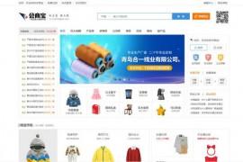 会商宝 www.huishangbao.com