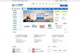 土木商易宝:biz.co188.com