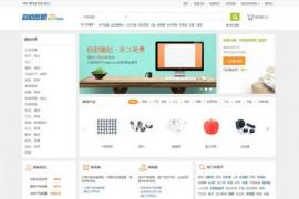 自助贸易中国站:tc.diytrade.com