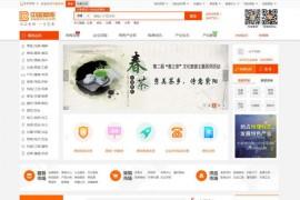 中国网库:www.99114.com