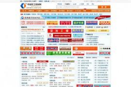中国化工机械网:www.chemm.cn