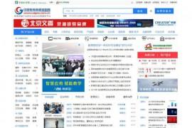 中国教育装备采购网:www.caigou.com.cn