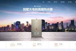 广东万家乐燃气具有限公司:www.chinamacro.cn