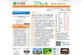 空气能网:www.c-kqn.com