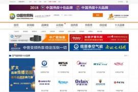 中国热泵网:www.chinarebeng.com