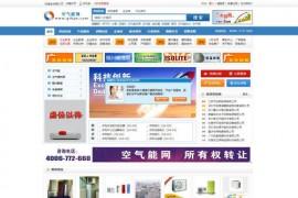空气能产业网:http://www.91kqn.com