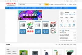 中国空气能热泵网:www.heatpump.cc