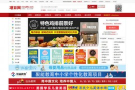 项目网:https://www.xiangmu.com