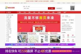 中国制造交易网(中交网):www.c-c.com