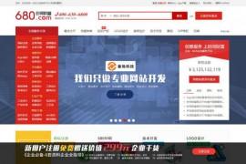 时间财富网(中国威客网):www.680.com