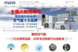(聚阳王牌)佛山聚阳新能源有限公司:www.dkren.com