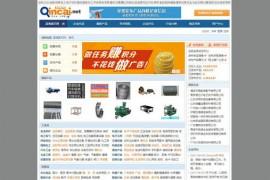 星魂黄页网:www.qincai.net