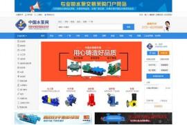 中国水泵网:www.shuibeng.com.cn