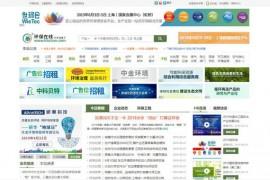 环保在线:www.hbzhan.com