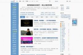天涯论坛-天涯社区:bbs.tianya.cn
