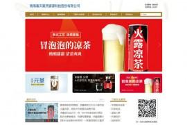 极草5x冬虫夏草含片-青海春天官方网站:www.verygrass.com