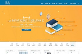 工业除湿机厂家-上海湿腾电器有限公司:www.stdq.com