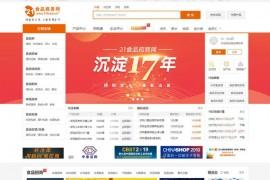 食品商务网:www.21food.cn