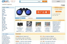 产品网 - 免费的产品推广网站:www.cpooo.com
