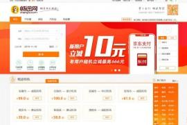 长途汽车票网上订票官网-畅途网:www.changtu.com