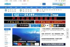 蓝色河畔_汕头门户网:www.hepan.com