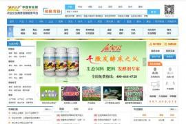 中国农业网:www.zgny.com.cn