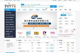 盖德化工网:china.guidechem.com
