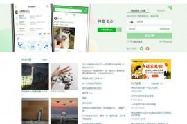 豆瓣网:www.douban.com