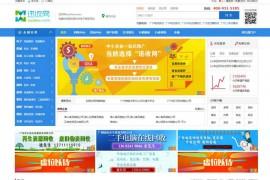 迅收网-废旧物资交易平台:www.xunshou.com