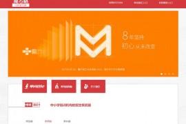 魔方格学习网站 :www.mofangge.xin