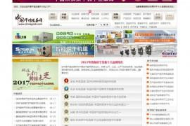 热泵烘干机十大品牌 - 中国干燥设备网:www.chinagzsb.com
