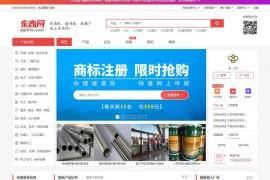东商网-B2B电子商务平台:www.dginfo.com