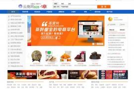 云商网-专业B2B商机网平台:www.ynshangji.com