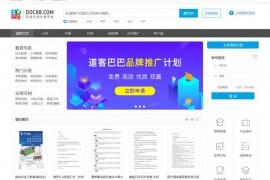 道客巴巴-在线文档分享平台:www.doc88.com