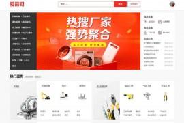 百度爱采购平台 :b2b.baidu.com