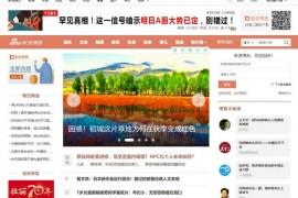 新浪博客:blog.sina.com.cn