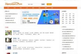 环球贸易网:china.herostart.com