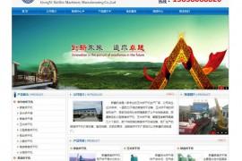 粮食烘干机设备-新鑫机械制造厂:www.xiaoxingshougeji.com