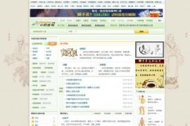 中药查询_最大最全的中草药知识网:www.zhongyoo.com