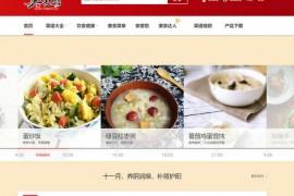 美食杰 :www.meishij.net