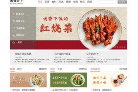 美食天下_原创菜谱与美食生活社区:www.meishichina.com