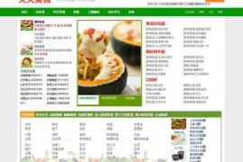 天天美食网:www.ttmeishi.com