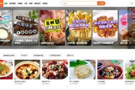 好豆网-好豆- 美食:www.haodou.com