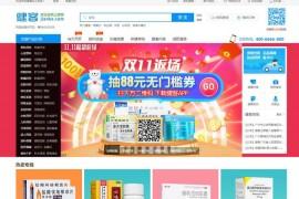健客网-放心的网上药店:www.jianke.com