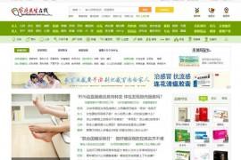 家庭医生在线:www.familydoctor.com.cn